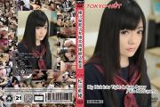 Tokyo Hot n1144 -2