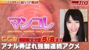 gachig229 121 -1