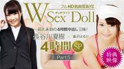 XXX AV 22526 HD W Sex Doll Part 5 -1