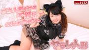gachi999 49 -1