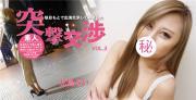Asiatengoku 0667 0667 VOL3 -1