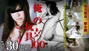 160530_1054_01 100 -1