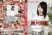 Tokyo Hot n1158 -2