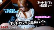 Muramura 050715_226 -1