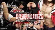 Tokyo Hot n1042 Rena Yamamoto -1