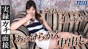 gachi1019 101 -1