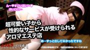 Muramura 032815_210 -1