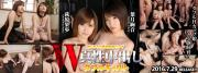 Tokyo Hot n1169 W -1