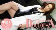 kin8tengoku 1221 8 1221 Doctor A ALICE M-1