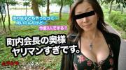 Muramura 031215_203 -1