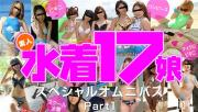 10musume 081616_01 081616_01 17 Part1 -1