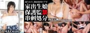 Tokyo Hot n1178 -1