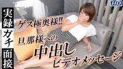 ガチん娘_gachi1041-1