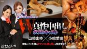Tokyo_Hot n1007 W Aika Kojima Mayu Yamaz-1