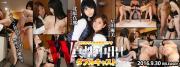 Tokyo Hot n1186 W -1