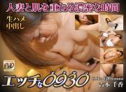 H0930 gol151 Chika Yoshimoto -1