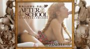 Kin8tengoku 1168 8 1168 AFTER SCHOOL -1