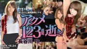Tokyo_Hot n0994 Rei Hasegawa -1