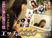 H0930 ori1165 Tamami Kuribayashi -1