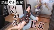 ガチん娘_gachi1054-1