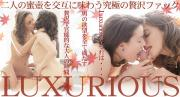 Kin8tengoku 1161 8 1161 LUXURIOUS -1