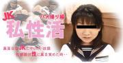 Asiatengoku 0428 0428 JK -1
