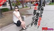 10musume 110114_01 110114_01 SEX -1