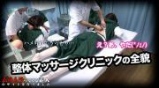 Muramura 102114_145 -1