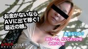 Muramura 102814_148 -1