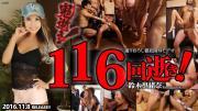 Tokyo-Hot_n1197-1