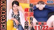 ガチん娘_gachi1065-1