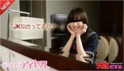 10musume 101114_01 101114_01 -1
