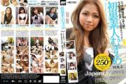 HEY 038 Vol 2 YURI -1