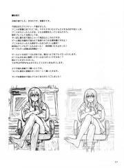 INATO Serere Manga Collection