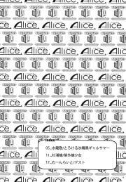 MIZURYU Kei Manga Collection