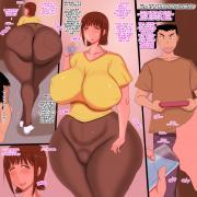 Akatsuki Souken Manga Collection