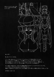Miyamoto Issa Manga Collection