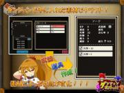 (Game) Dungeon capture village (English)