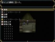 Hentai Games